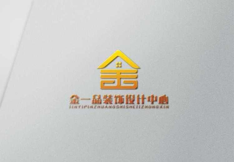 唐山市丰润区金一品装饰设计中心 - 唐山装修公司